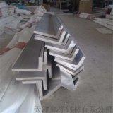 专业生产 防锈铝角 高质耐腐工程铝角 可定制加工