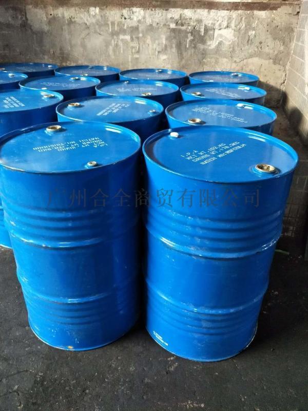 全国一级代理 氯化石蜡52# 环保阻燃剂 优级品