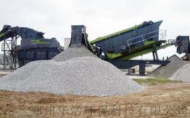 轮胎式移动破碎站将建筑垃圾资源化处理