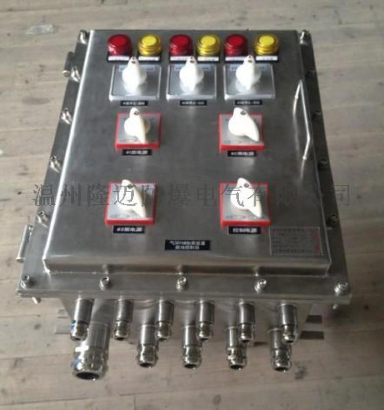 不锈钢防爆配电箱防爆等级ExdIIBT4防护等级IP65