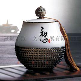 琉璃茶叶罐商务礼品会议纪念品
