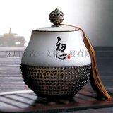 琉璃茶葉罐商務禮品會議紀念品