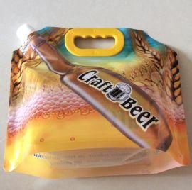 华昌精酿啤酒吸嘴包装袋糯米水酒包装袋
