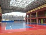 廣西籃球場地膠PVC環保材質