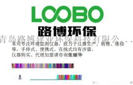 氟化物采样器——LB-2070