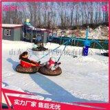冰雪遊樂項目賺大錢雪地轉轉全液壓雪地轉轉