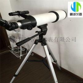 JC-LK单筒支架林格曼测烟望远镜使用说明