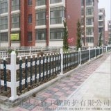 江蘇泰州學校護欄 草坪圍欄廠家