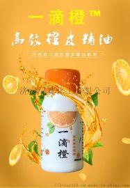 高含量橙皮精油助剂 可杀虫杀菌杀卵