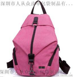 enkoo+CRA803+雙肩休閒背包