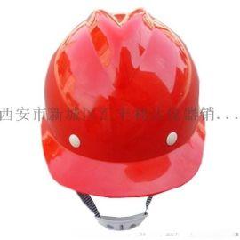 西安哪裏有賣安全帽13891913067紅色安全帽