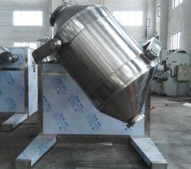 三维混合机,专业混合机生产厂家常州日翔干燥