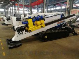35吨非开挖水平定向钻机黄海机械