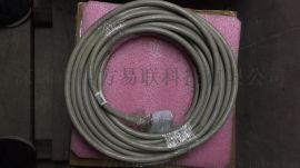 华为外购件C16E1A040 中继电缆-15m
