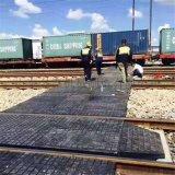多規格橡膠道口 鐵路道口橡膠鋪面板 橡膠道口板