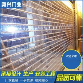 广州水晶卷闸门,电动卷闸门厂家,卷闸门订做