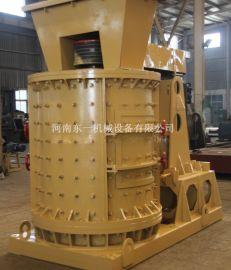 小型立式复合制砂机生产线全套设备、河卵石制砂机设备