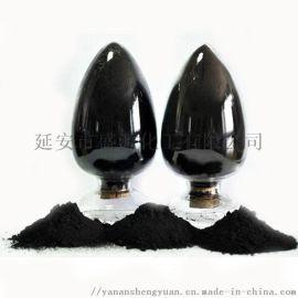 寧夏磺化酞菁鈷 延安 廠家銷售 磺化酞菁鈷盛源化工