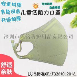 防PM2.5防雾霾的一次性无纺布N95口罩