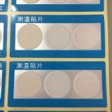 BCW1-100測溫貼片|100度測溫貼片哪余有賣