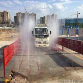 西宁工地自动洗车机厂家