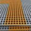 玻璃鋼光伏排水溝格柵 玻璃鋼格柵板商家