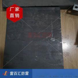 方形水平接地模块防雷接地模块 低电阻石墨降阻模块