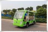 大丰和厂家直销 8座电动旅游观光车 电瓶老爷观光