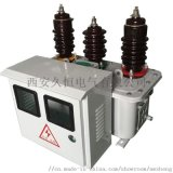 三元件电力计量箱JLSJWS-10