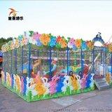 户外游乐设备欢乐喷球车童星厂家规划广场游乐设备