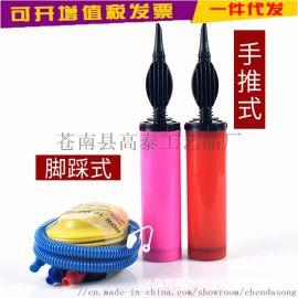 厂家直销打气筒便捷气球泵气球 充气