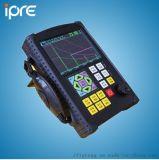 中科普锐FD520便携式焊缝钢结构超声波探伤仪