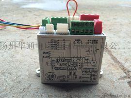 执行器PT-3F-J系列三相调节型控制模块
