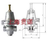 DYS-20 DYS-20A低温升压调压阀