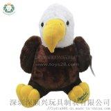 深顺兴-玩具工厂-公仔定制-毛绒玩具公仔-动物老鹰