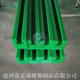 汕头耐磨PE导轨 24A-3链条导槽 抗静电
