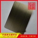 廠家供304拉絲鍍黑青古銅不鏽鋼鍍銅板