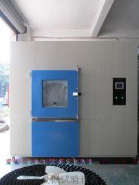 防尘试验箱,防护等级 砂尘试验机