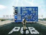 消费电子PCB画板电路硬件设计研发