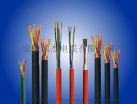 安徽鸿杰 厂家直销JFF 耐高温防腐耐油计算机电缆
