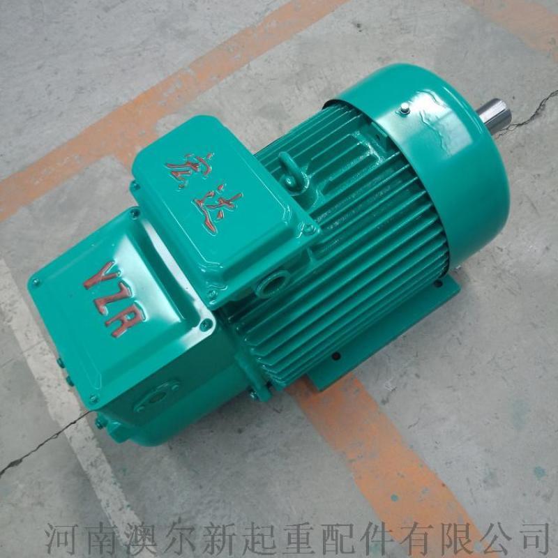 起重機YZR電機  冶金起重繞線轉子電機