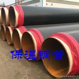 预制聚氨酯保温管 钢套钢蒸汽保温管