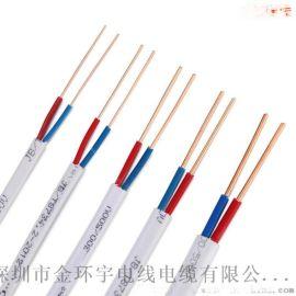 國標銅芯BVVB 2芯0.75平方家裝電線