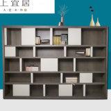组合书柜书房家具全屋定制实木书柜上宜居品牌厂家直销