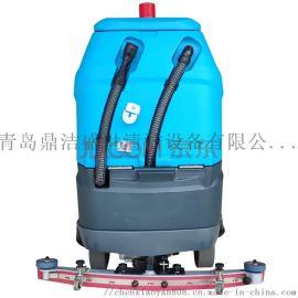 鼎洁DJ860M全自动驾驶式洗地车电瓶式擦地机