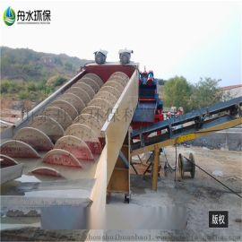 洗砂机生产厂家 矿山沙石分离设备 轮斗式洗砂机
