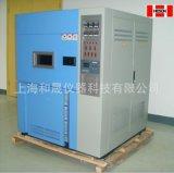 【臭氧老化試驗箱】耐臭氧試驗機橡膠臭氧耐氣候老化試驗箱