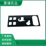 廠家定製視窗面板  ABS加工件價格優惠 量大從優