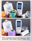 3nh三恩驰高精度分光测色仪 印刷五金塑料色差仪