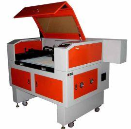 激光打版烫钻机(H9060)